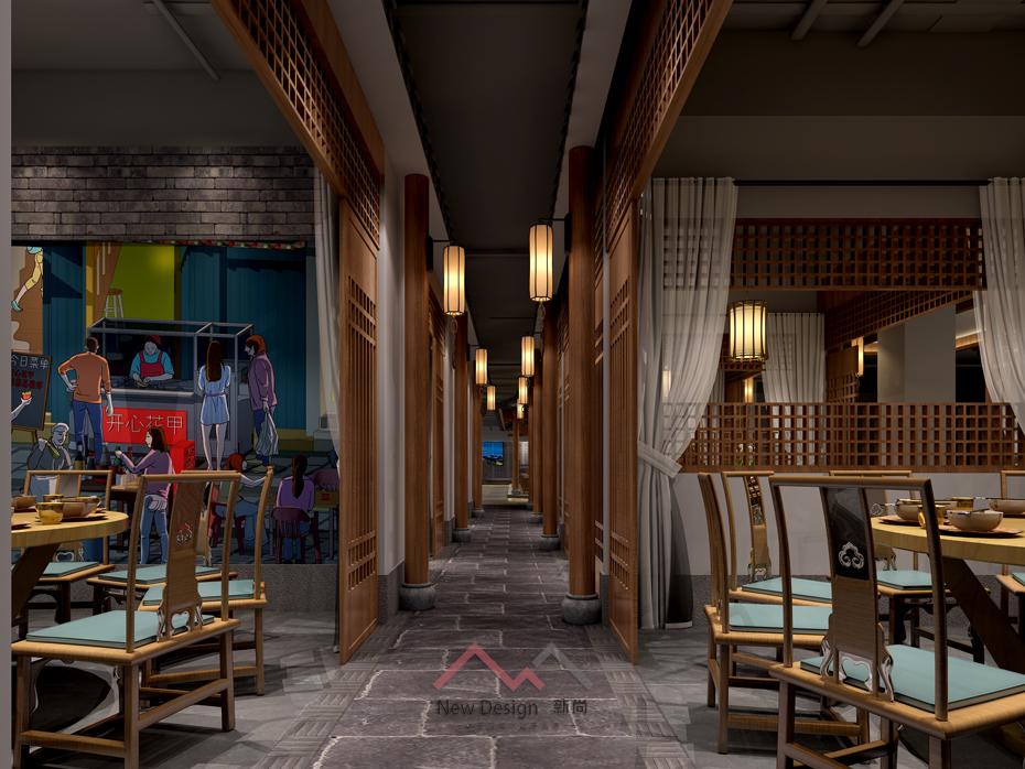 新尚餐飲品牌空間設計