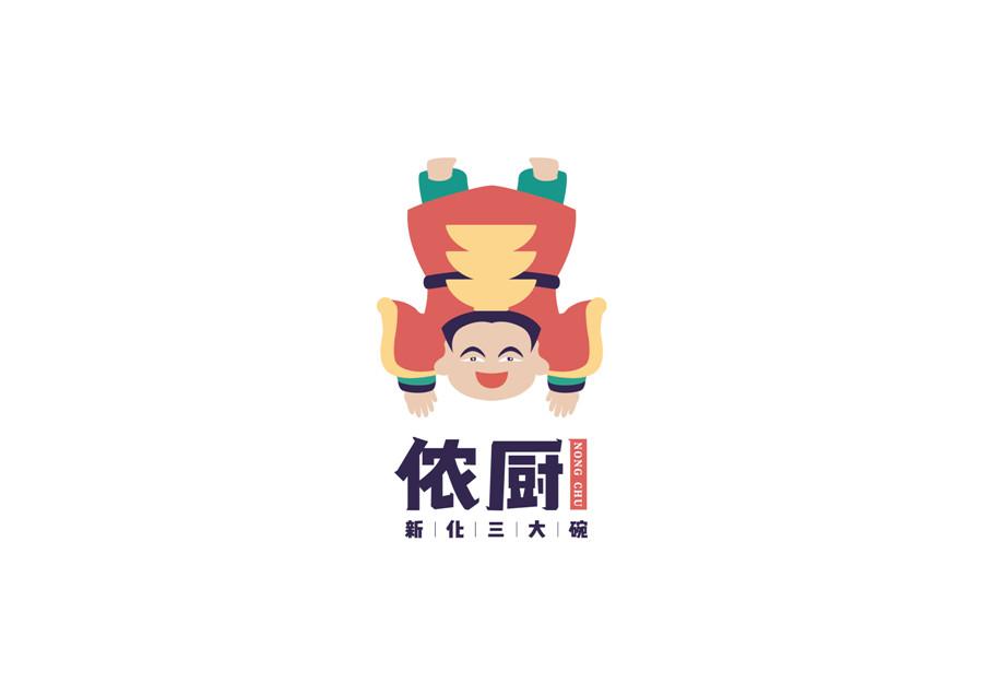 儂廚餐飲logo設計