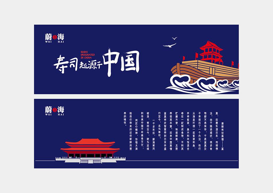 蔚海VIS201711-22.jpg