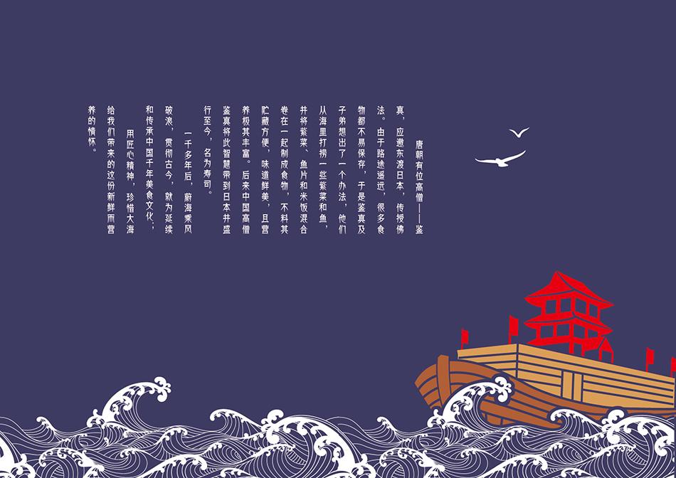 蔚海VIS201711-05.jpg