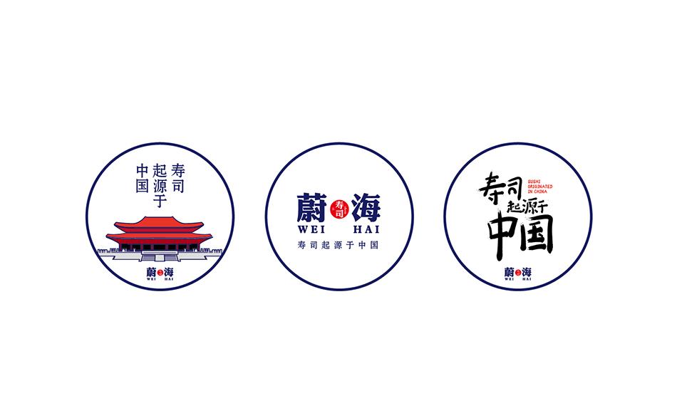 蔚海VIS201711-06.jpg