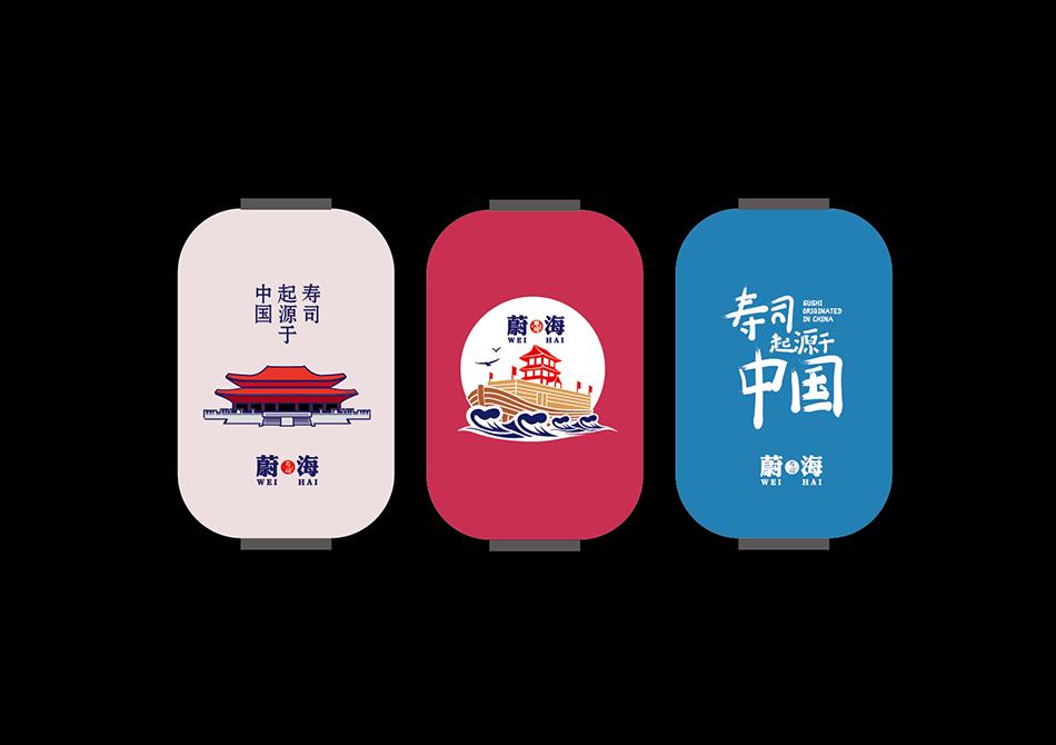 蔚海VIS201711-12.jpg