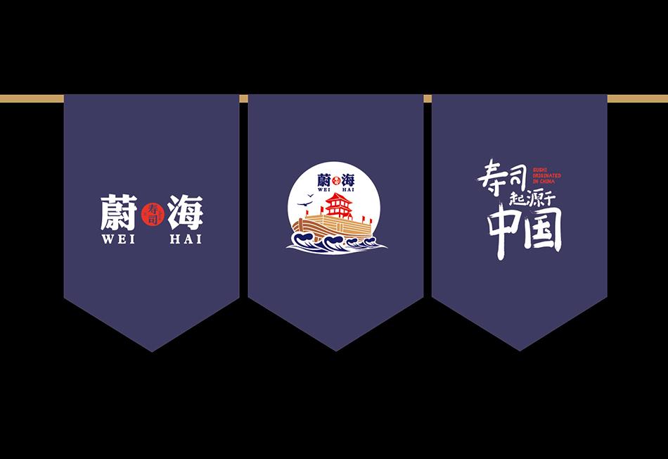 蔚海VIS201711-11.jpg