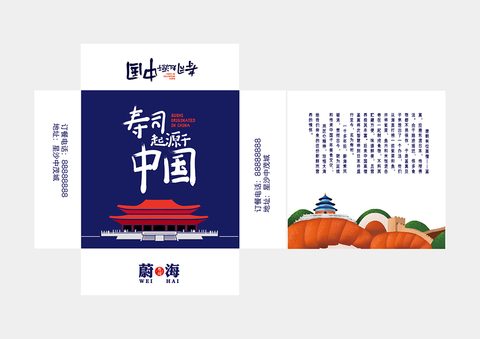 蔚海VIS201711-17.jpg