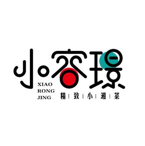 小容璟logo.jpg