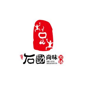 石锅尚味餐饮品牌策划